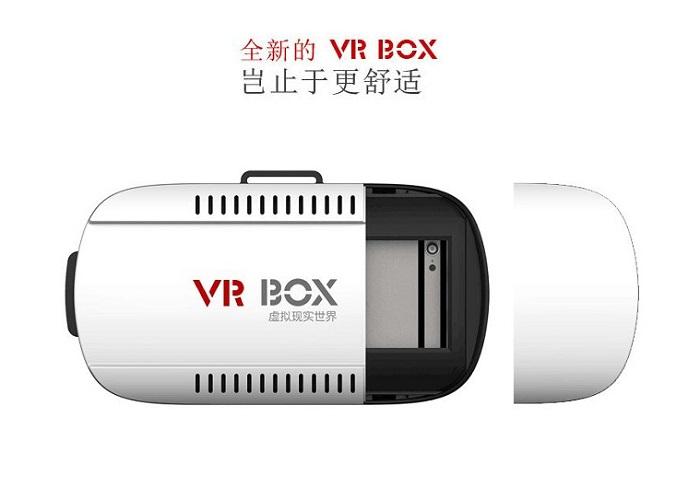 3D虚拟现实眼镜3.jpg