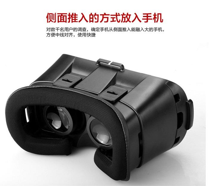 3D虚拟现实眼镜9.jpg