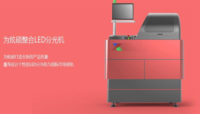 电子产品设计