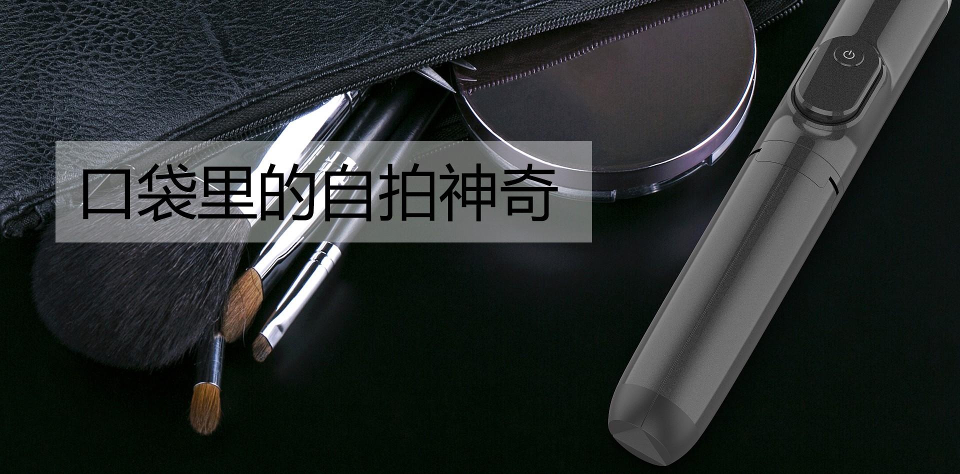 深圳工业设计_产品外观设计公司